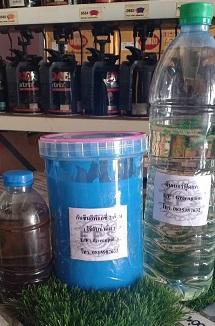 กันซึมอิพ็อกซี่ 2 ส่วน (ใช่กับน้ำดื่ม) กป 1.5 kg