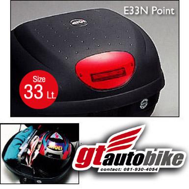 GIVI รุ่น E33N Point E33G730 / 33 ลิตร 2
