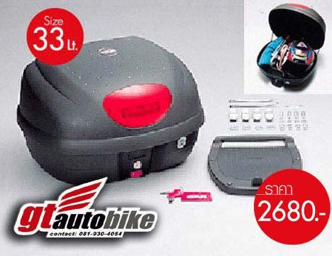GIVI รุ่น E33N Point E33G730 / 33 ลิตร 3