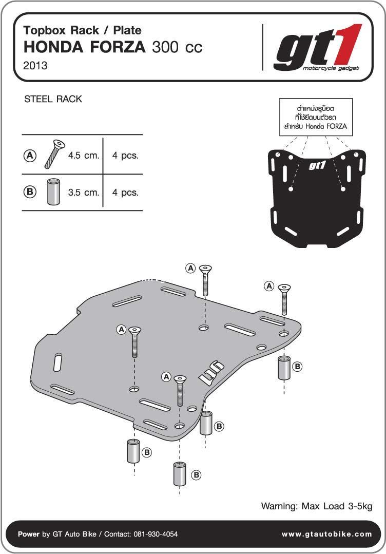 Forza GT1 Rack by GT Auto Bike 1