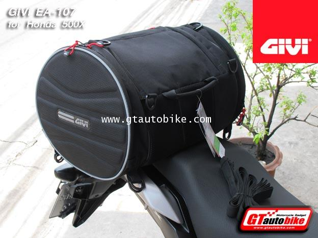 GIVI EA 107 (Tail Bag)