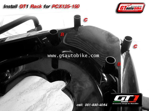 * New GT1 Rack Edition / Plate for PCX 125, 150  New PCX 2014 5