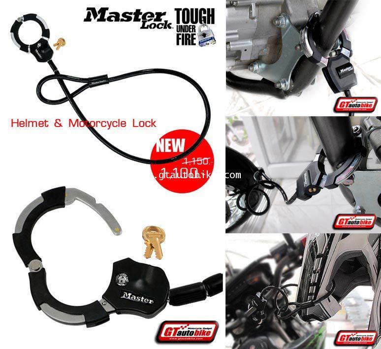 Helmet / Motorcycle Lock 8275