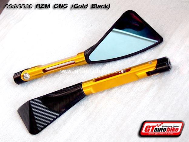 * CNC กระจกแต่งทรง RZM * Gold Black