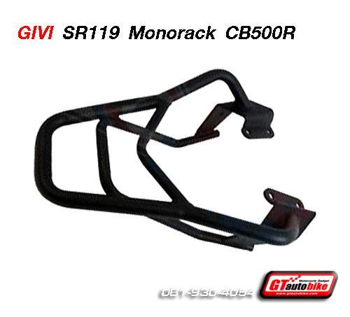 GIVI SR1119 Top Rack for Honda 500R, 500F