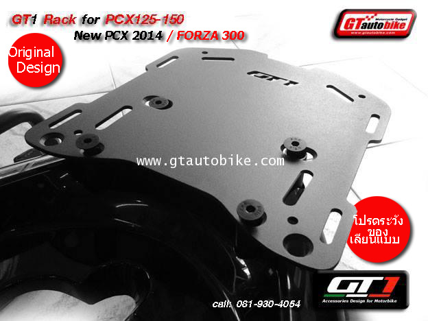 * New GT1 Rack Edition / Plate for PCX 125, 150  New PCX 2014 7