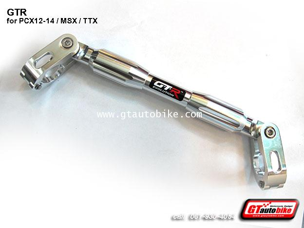 GTR Bar Hand for Forza PCX MSX TTX 1