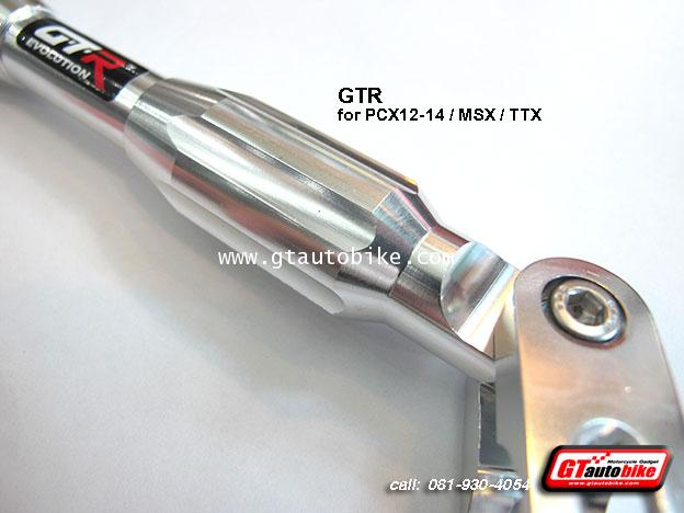 GTR Bar Hand for Forza PCX MSX TTX 2