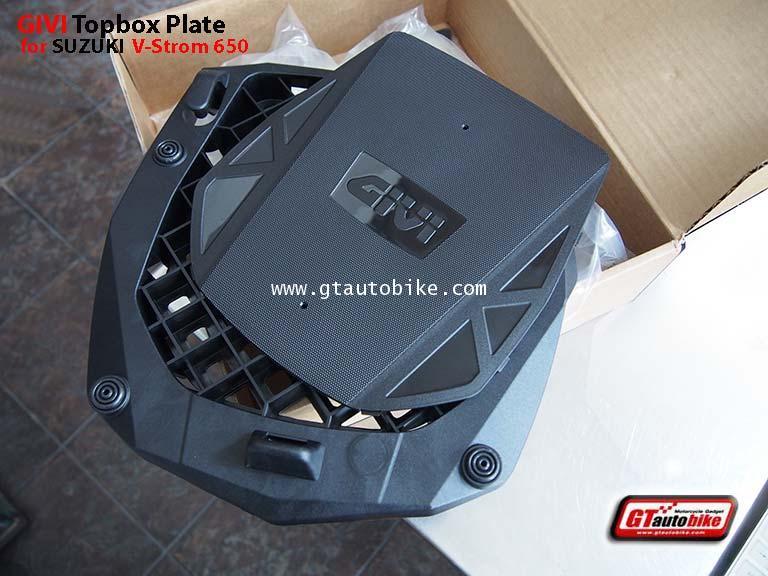 GIVI Plate for V-Strom 650 (SR3101)