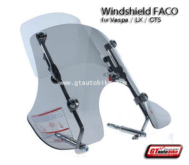 บังลมหน้า 2 ชั้น FACO Windshield  for Vespa GTS / LX