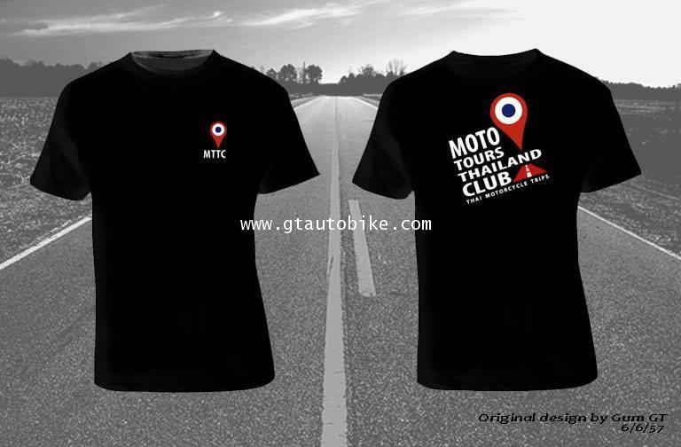 T-Shirt Moto Tours Thailand Club