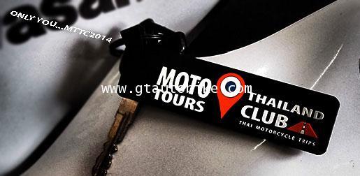 Key Ring / Moto Tours Club Thailand