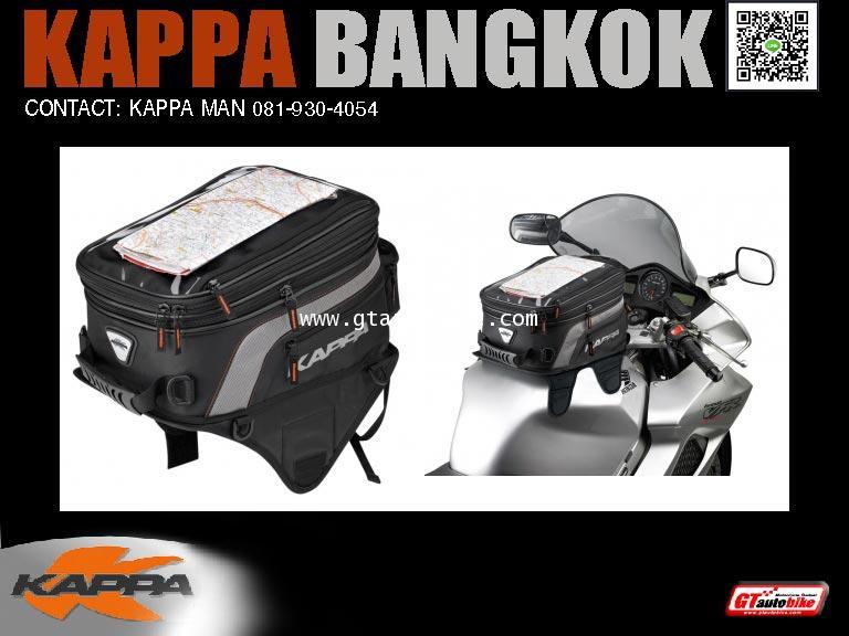 KAPPA Tank Bag LH200 Magnetic