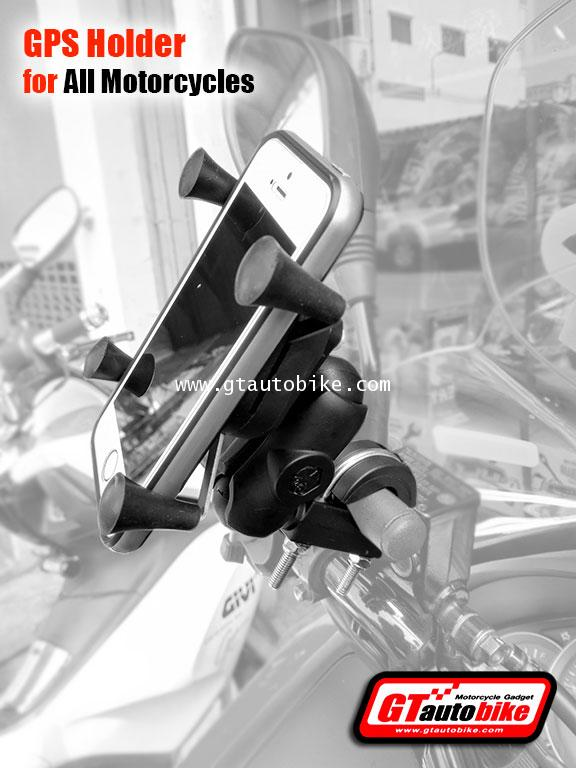 GPS Holder for All Motorcycles