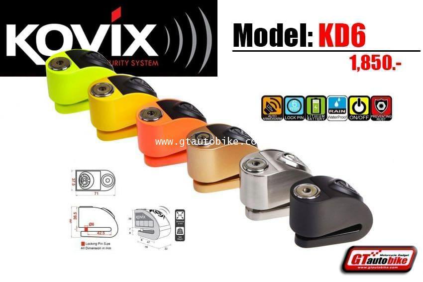 Kovix รุ่น KD6 ดิสล็อค แบบมีเสียงเตือน