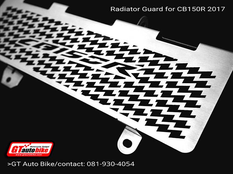 Rediator Guard / การ์ดหม้อน้ำ CB150R 1