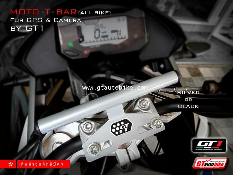 Moto T Bar * * * New Product 2018 by GT1 *