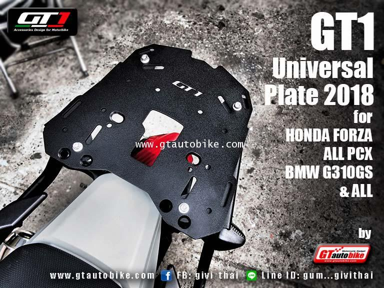 * New GT1 Rack Edition / Plate for PCX 125, 150  New PCX 2014 1