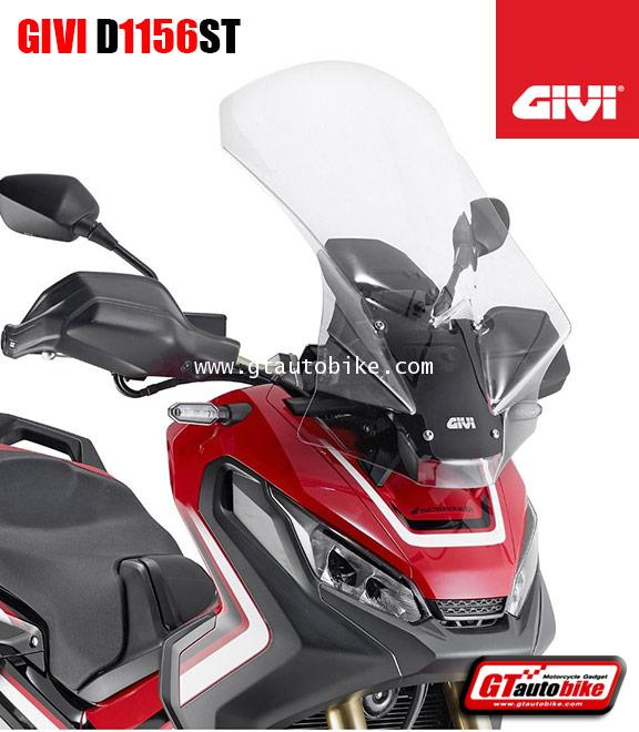 GIVI D1156 / Honda X ADV