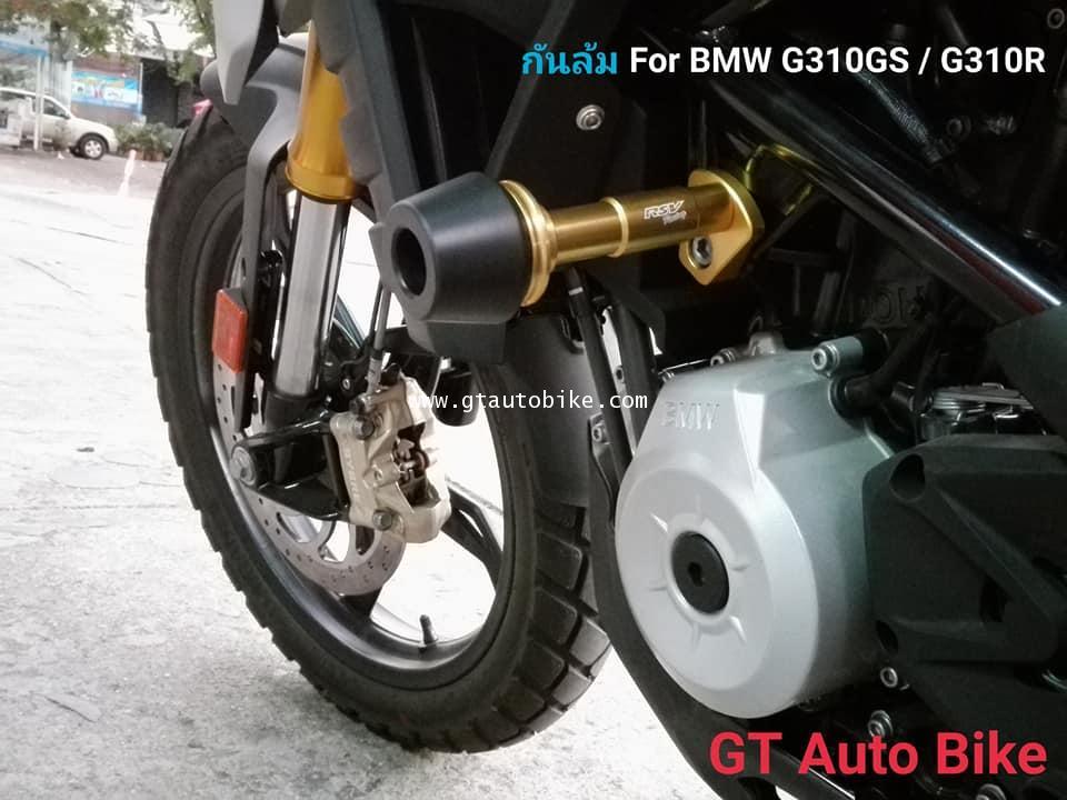 Crash Bar / BMW G310GS  G310R