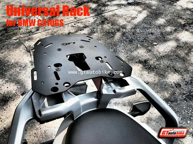 Universal Rack for BMW G310GS