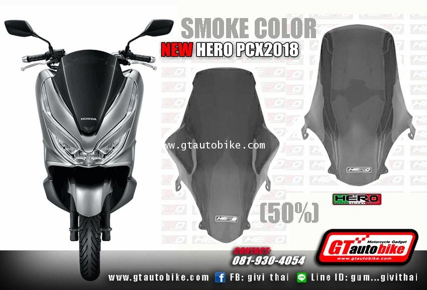 * New Windshield * for New PCX 2018