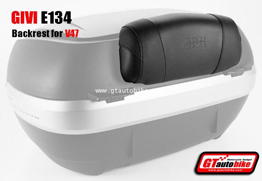 GIVI E134 Backrest