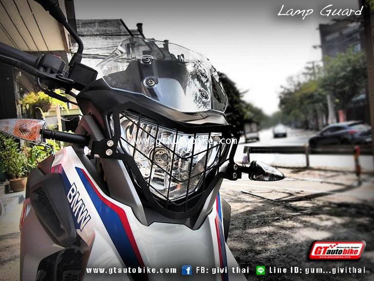 Lamp Guard for G310GS