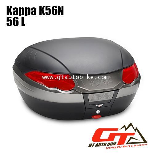 Kappa K56N / 56 ลิตร