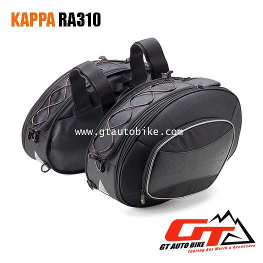 Kappa RA310 Saddle Bag