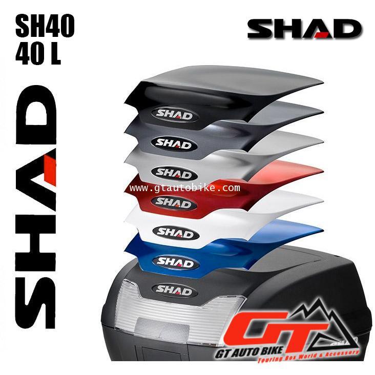 SHAD SH40 Topbox 2018 / กล่องหลังขนาด 40 ลิตร คละฝาสี