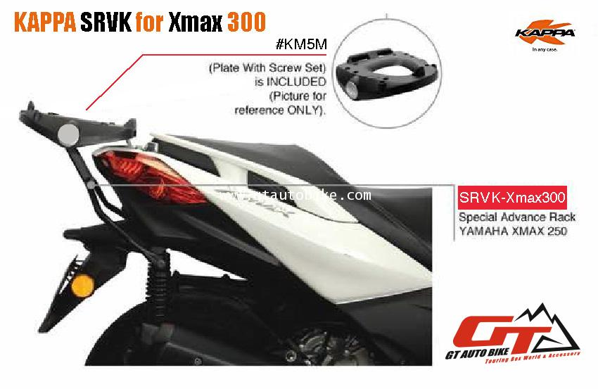 Rack for Yamaha X-Max by Kappa
