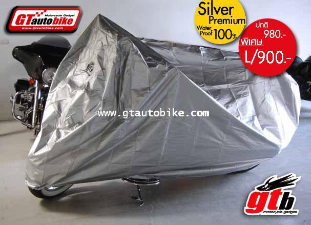 ผ้าคลุมรถมอเตอร์ไซค์ Silver Premium /Size L