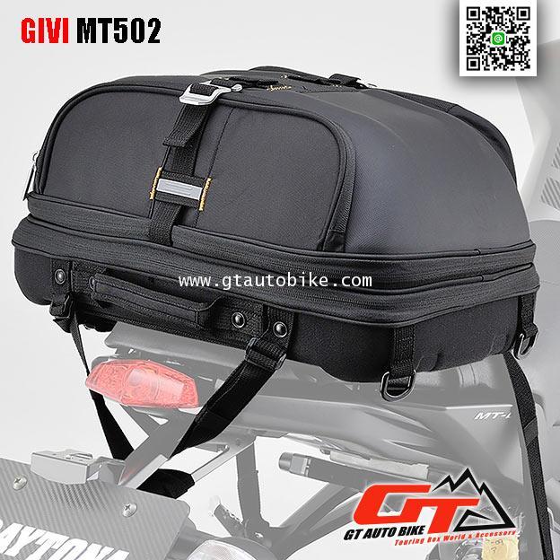 Givi MT502, saddle bag 1