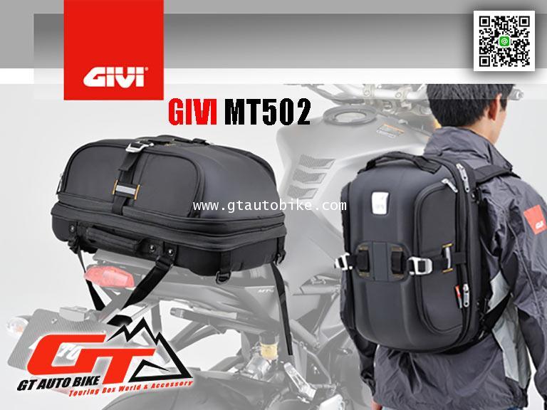 Givi MT502, saddle bag
