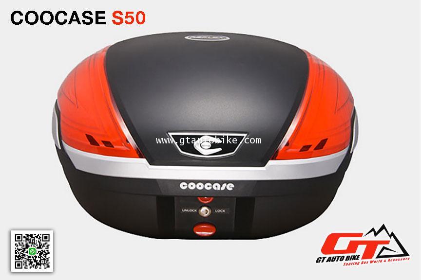 COOCASE S50  * ขนาด 50 ลิตร