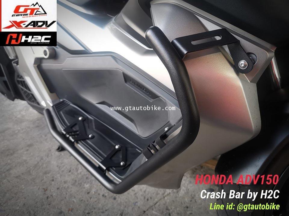 Crash Bar for Honda ADV 150 by H2C