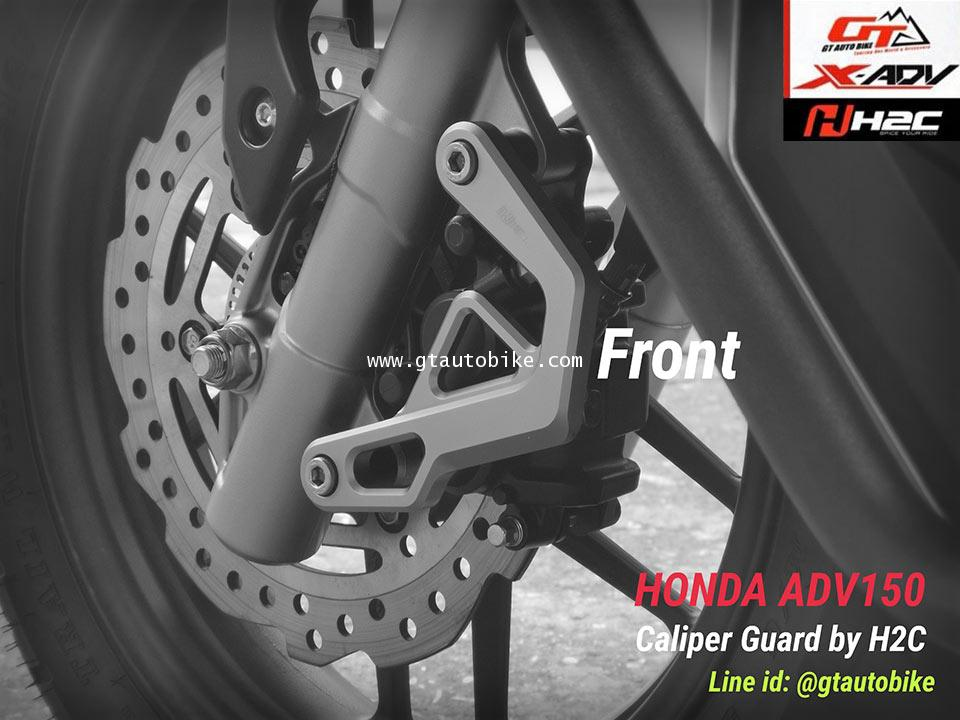 Caliper Guard for Honda ADV 150 by H2C / Front, Back