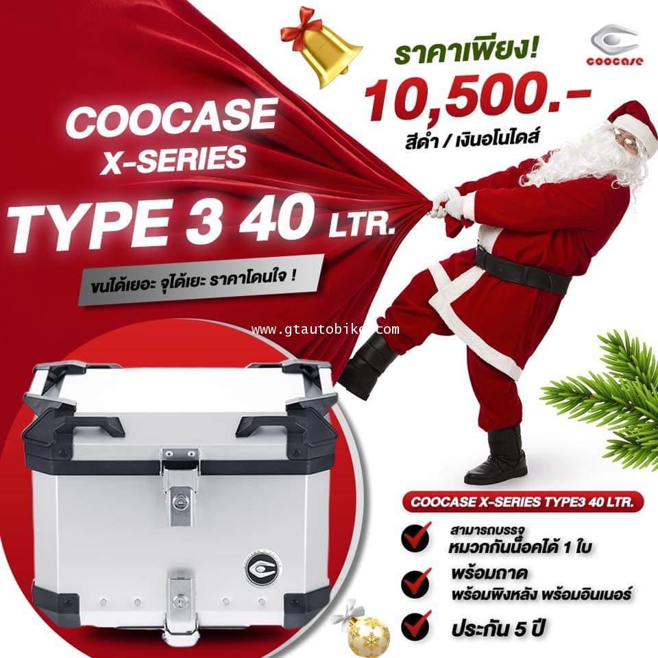 COOCASE Type 3 40 L. ปี๊ป ขนาด 40 ลิตร