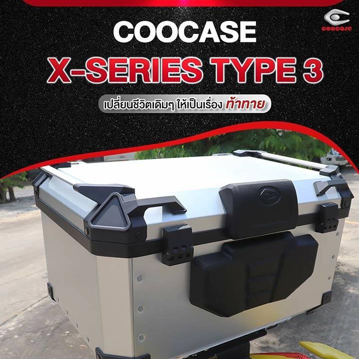 COOCASE Type 3 60 L. ปี๊ป ขนาด 60 ลิตร
