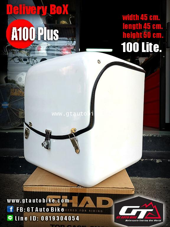 Delivery Box A100 Plus รุ่น 100 ลิตร