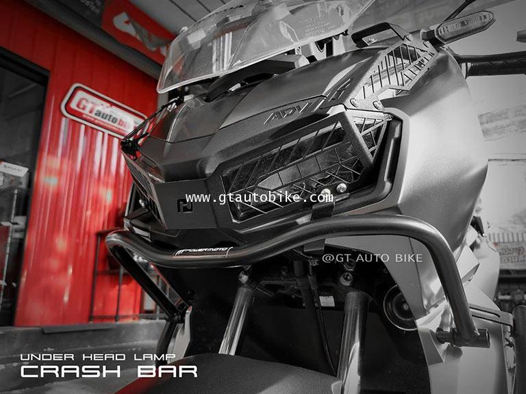 กันใต้ไฟ ADV150 by Power Moto