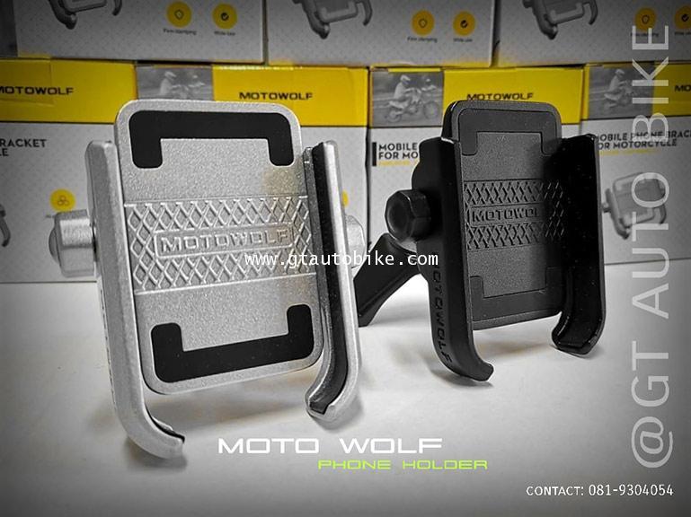 ตัวจับโทรศัพท์มือถือ Moto Molf
