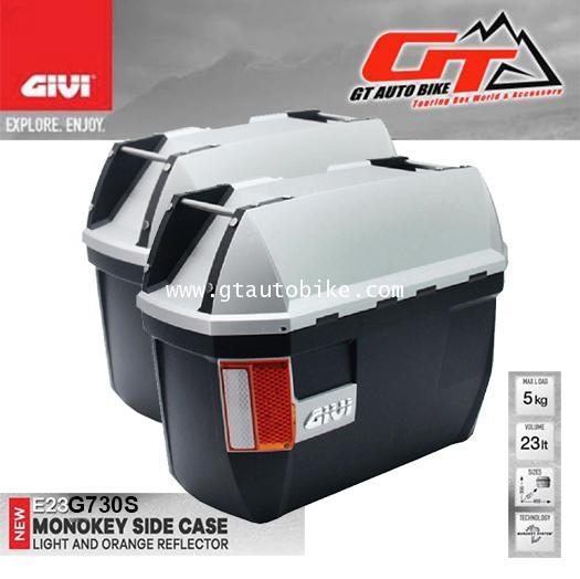 GIVI E23G70S Sliver Cap กล่องข้าง 23 ลิตร ฝาสีเงิน