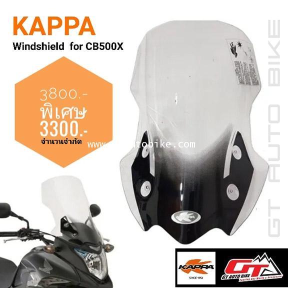 บังลมหน้า Kappa for  Honda CB500X (16-20)Italy
