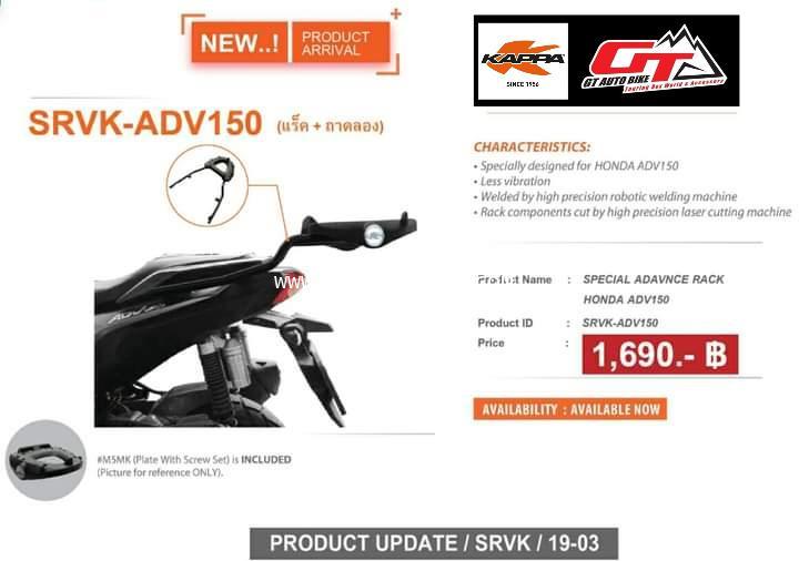 Topbox Rack for Honda ADV 150 by Kappa