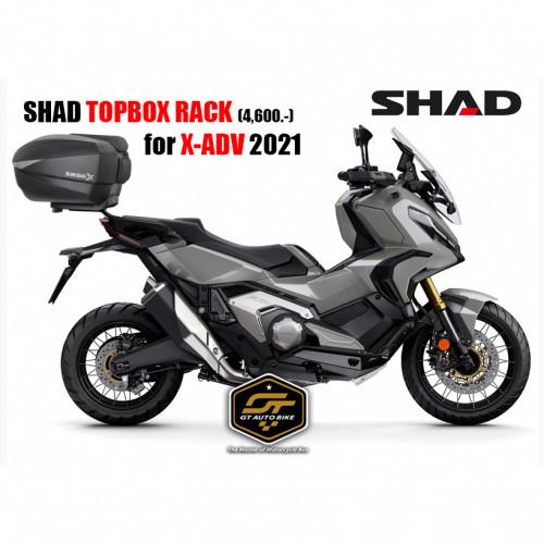 SHAD แร็คท้าย และแร็คข้าง Honda X ADV 2021