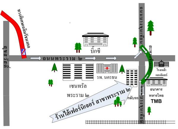 แผนที่ตั้งร้าน พระราม2 พิกัด (Google Map) GPS 13.657815,100.430169