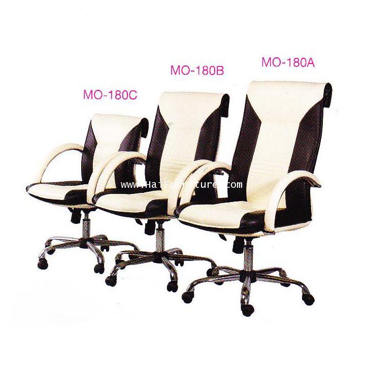 เก้าอี้สำนักงาน MO-180A,MO-180B,MO-180C ELEGANT