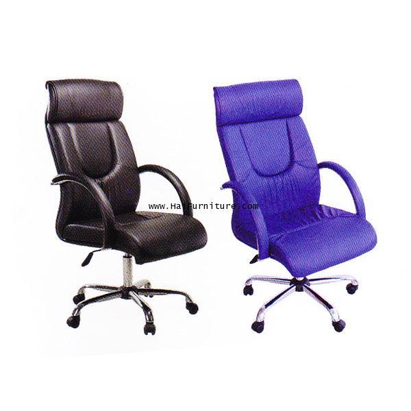 เก้าอี้ผู้จัดการ EL-009 พิงสูง Elegant